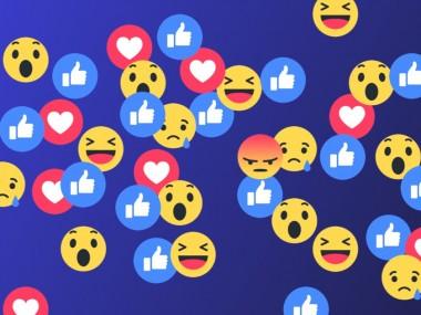 facebook pour les musiciens avis